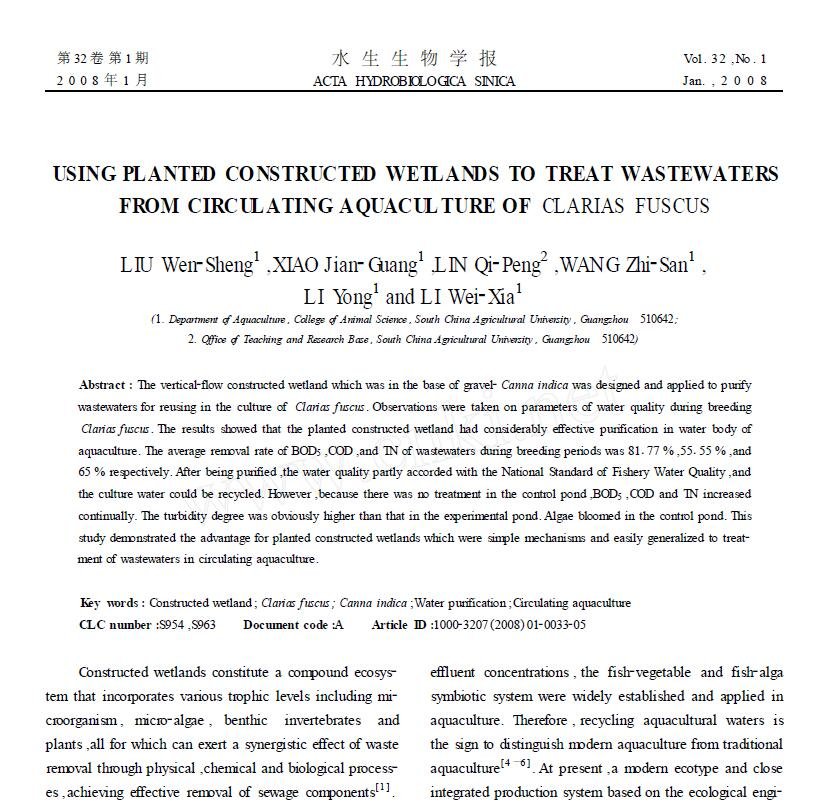 Liu W S, Xiao J G, Lin Q P, Wang Z S, Li Y, Li W X. 2008. Using planted constructed wetlands to treat wasters from circulating aquaculture of clarias fuscus. Acta Hydrobiologica Sinica, 32: 33-37.